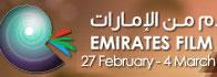 SFL take science fiction film to Abu Dhabi